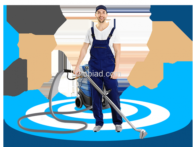 Carpet Cleaning Adelaide - 4/4